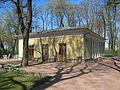 Летний сад. Чайный домик01.jpg