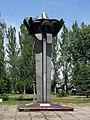 Лиман, памятник защитникам и освободителям города в сквере Кизима 02.jpg