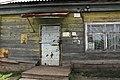 Магазин №34 в Хирино.jpg