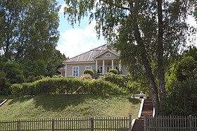 Дом2  Википедия
