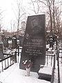 Могила Героя Советского Союза Деонисия Наруцкого.JPG