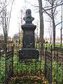 Надгробие Г. З. Елисеева.JPG