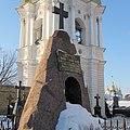 Надгробок М.С. Леонова. Лаврська, 15.jpg