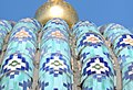 Орнамент купола Соборной мечети.jpg