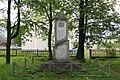 Пам'ятний знак воїнам-землякам, які загинули в роки ІІ світової війни (центр).jpg