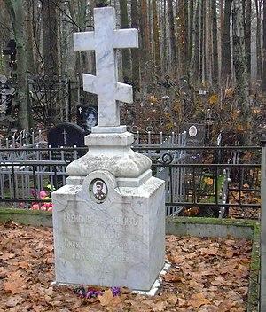 Alexander Panshin - Panshin tombstone in Sestroretsk