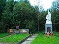 Памятник в Рождественно.jpg
