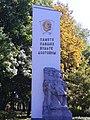 Памятник павшим комсомольцам - panoramio.jpg