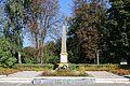 Пам'ятник студентам і викладачам політехнічного технікуму, Вінниця, вул.Привокзальна.JPG