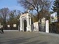 Парк Горького - panoramio.jpg