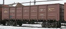 Восьмиосные транспортер транспортеры для комбайна гримме