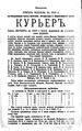 Русская мысль 1899 Книга 01.pdf