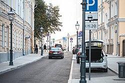Староваганьковский переулок с
