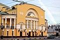 Театр им. Ф.Г. Волкова.jpg
