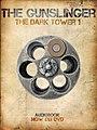 Темная башня 1 Стрелок Vargtroms Studio обложка.jpg