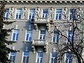 Терещенківська вулиця.jpg