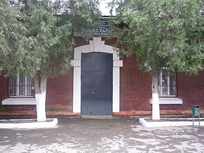 Терминал п. Мамедкала