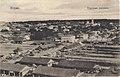 Торговая площадь. 1913.jpg