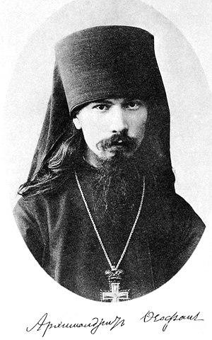 Theofan (Bystrov) - Archimandrite Theofan, Feofan or Theofanes in 1909