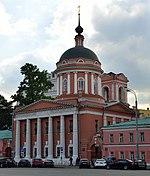 Церковь Ивана Богослова под Вязом.jpg