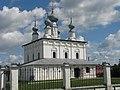 Церковь Петропавловская (холодная) 9658.jpg