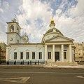 Церковь Успения на Могильцах Власьевский Б пер 2.jpg