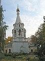 Церковь Федора Студита у Никитских ворот02.JPG