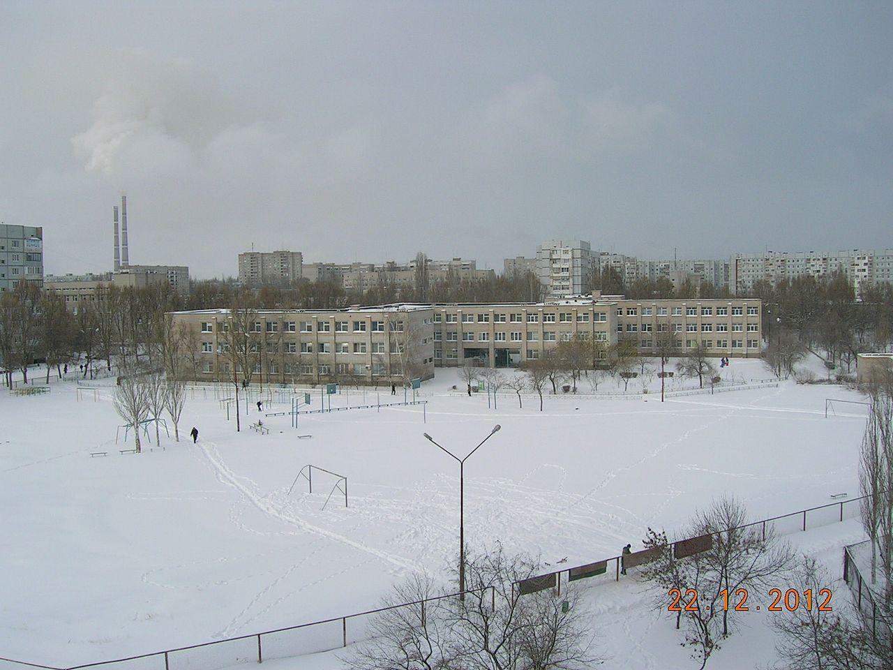 Картинки 1600 1200 зима