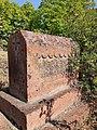 Բյուրականի հին գերեզմանոց 8.jpg