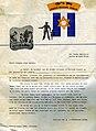 נשף פורים לילדי ישראל באיינדהובן הולנד מכתב מצורף למשלוח מנות של הגדוד btm10451.jpeg