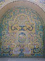 ابنیه متصل به کاخ مرمر-کاخ گلستان-9.jpg