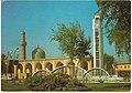 جامع الإمام الأعظم.jpg