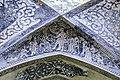 حمام وکیل شیراز-Vakil Bath shiraz iran 05.jpg