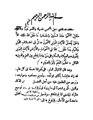 كتاب فلك وتقويم.pdf