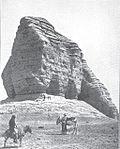 'Aqar Qūf