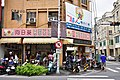 【宜蘭美食】向日葵冰店 (29751210784).jpg