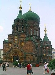 ソフィスカヤ寺院・聖索菲亜教堂
