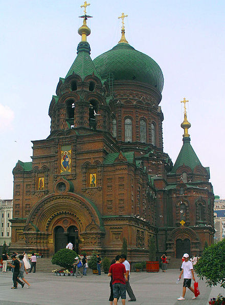 St. Sophia Cathedral in Harbin, northeast China. In 1921, Harbin was home of at least 100,000 White Russian emigres. sohuisukayaSi Yuan Sheng Suo Fei Ya Jiao Tang .jpg
