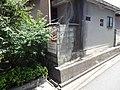 マルフク看板 大津市大萱2丁目 - panoramio.jpg