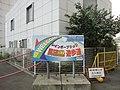 レインボーブリッジ - panoramio (4).jpg