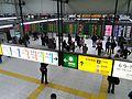 上野駅 改札.jpg