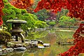 南部庭園 Nanbu Garaden - panoramio.jpg