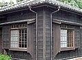 原宜農校長宿舍 Former Residence of the Principal of Yilan Agricultural School - panoramio.jpg