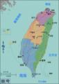 台湾全图.png