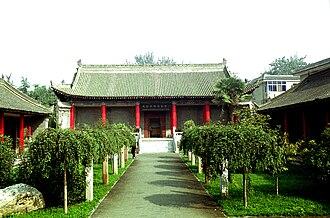 Xianyang - Image: 咸阳马俑展览馆