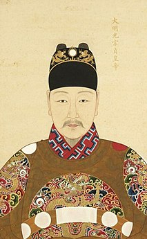 emperor of the Ming Dynasty