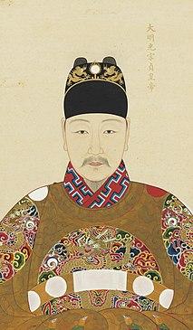 Taichang Emperor emperor of the Ming Dynasty