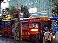 桂林公交五里店站和14路公交车.jpg
