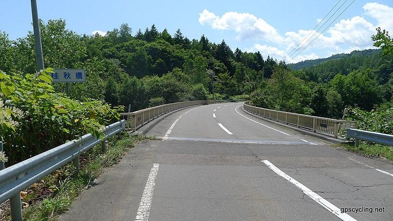 File:桂秋橋 - panoramio.jpg