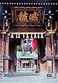 櫛田神社 Kushida Shrine - panoramio (1).jpg